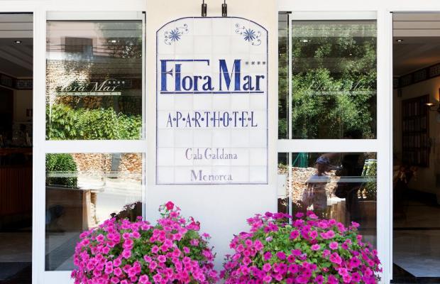 фото отеля Floramar изображение №33