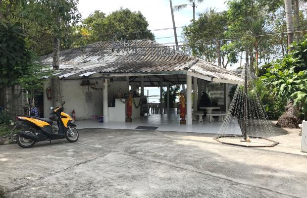 фото отеля White House Bailan Resort изображение №9