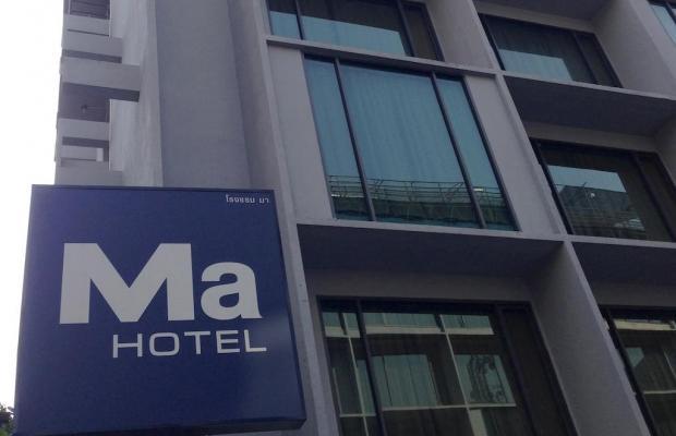 фотографии отеля Ma Hotel Bangkok (ех. Manohra) изображение №7