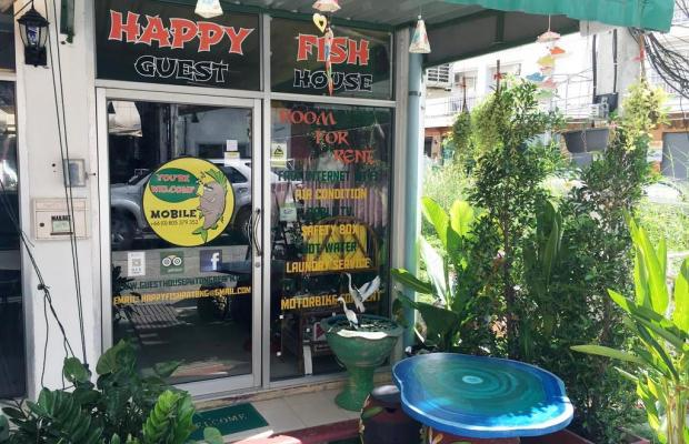 фотографии Happy Fish Guest House изображение №4