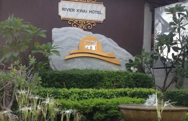 фото River Kwai Hotel изображение №10