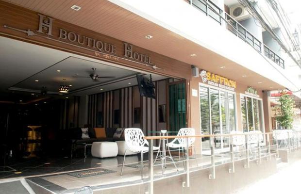 фото отеля H.Boutique Hotel изображение №1