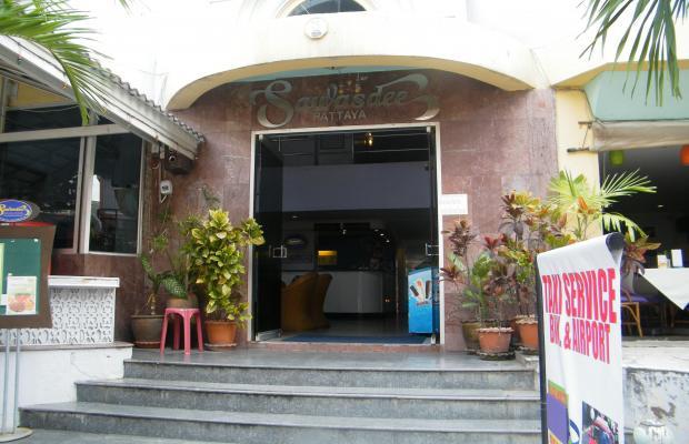 фото отеля Sawasdee Pattaya изображение №1