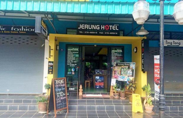 фото Jerung изображение №6