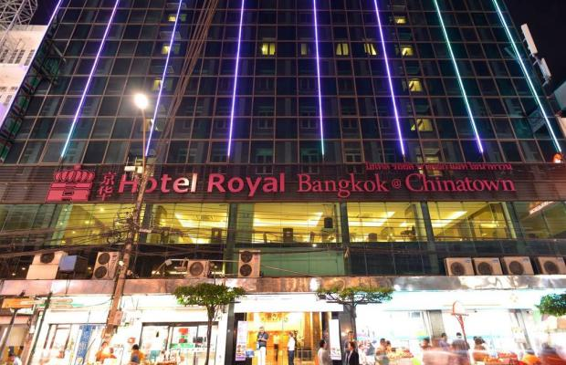 фото отеля Royal Bangkok@Chinatown (ex. White Orchid Hotel) изображение №29