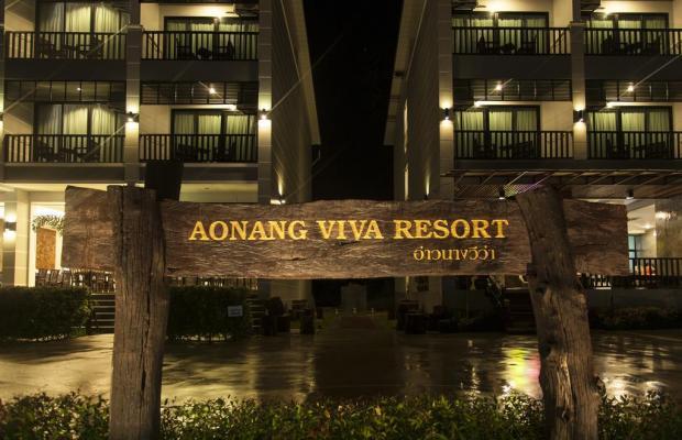 фотографии отеля Aonang Viva Resort изображение №3