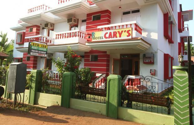 фотографии отеля Cary's изображение №23