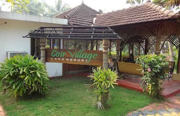 фотографии отеля Coir Village Lake Resort изображение №11