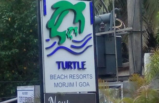 фото Treebo Turtle Beach Resort (ех. 83 Room Hotel) изображение №50