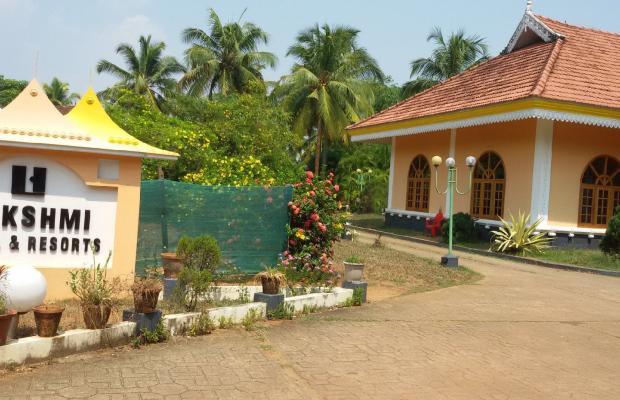 фото отеля Lakshmi Hotel & Resorts изображение №1