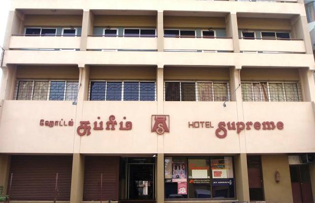 фото отеля Supreme изображение №1