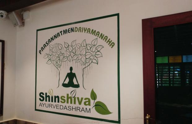 фотографии отеля Shinshiva Ayurvedic Resort изображение №15
