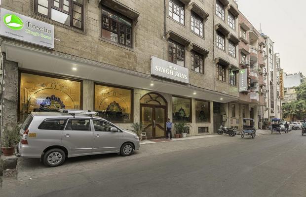 фото отеля Singh Sons изображение №1