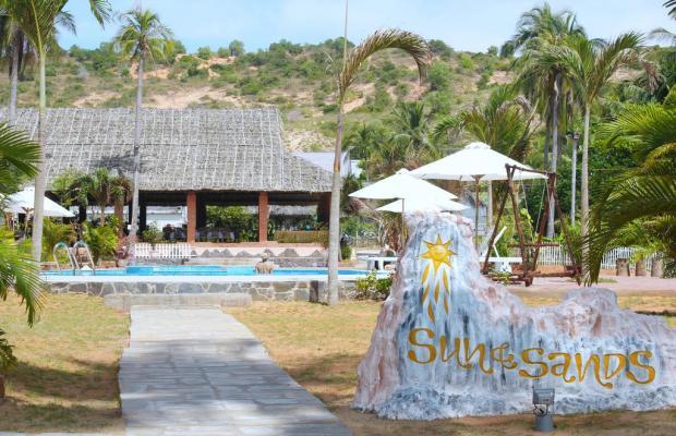 фото Sun & Sands Beach Hotel изображение №38