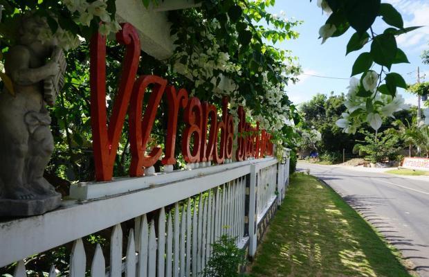 фотографии отеля Veranda Beach Resort изображение №19
