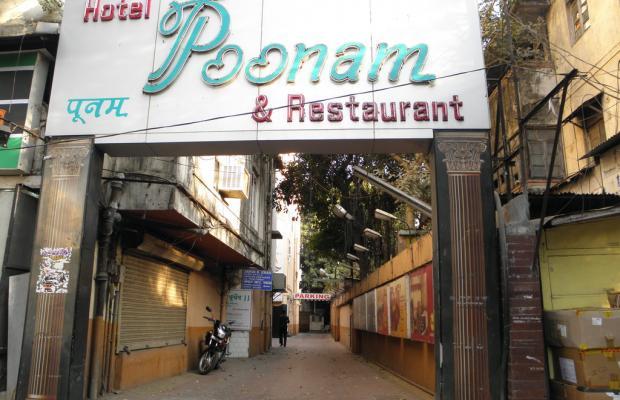 фото отеля Hotel Poonam изображение №1