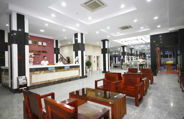 фото Song Cong Hotel Da Nang изображение №30