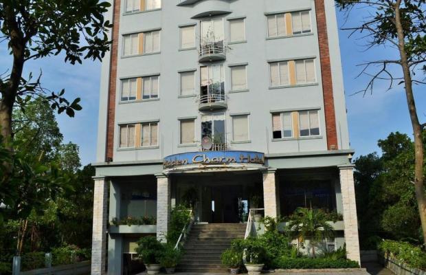 фото отеля Hidden Charm изображение №1