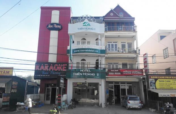 фото отеля Thien Hoang 2 Hotel изображение №1
