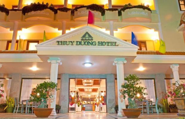 фото отеля Thuy Duong Beach Resort изображение №21