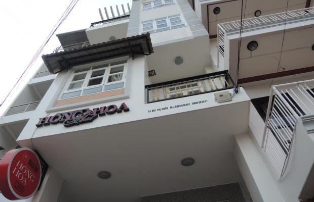 фото отеля Hong Hoa Hotel изображение №21