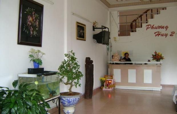 фотографии Phuong Huy 2 изображение №8