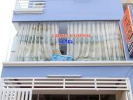 Hai Long Vuong Hotel, 2*