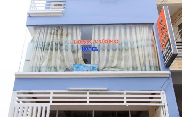 фото отеля Hai Long Vuong Hotel изображение №1