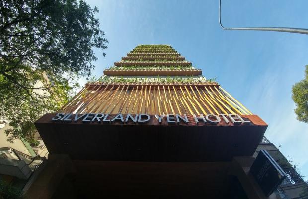 фотографии Silverland Yen (ex. Lan Lan Hotel 1) изображение №4