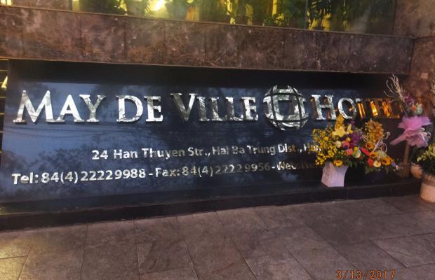 фото отеля May de Ville City Centre изображение №9