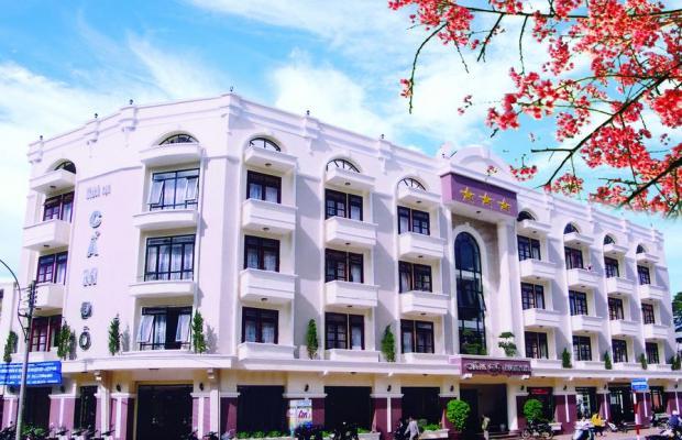 фото отеля Cam Do Hotel изображение №1