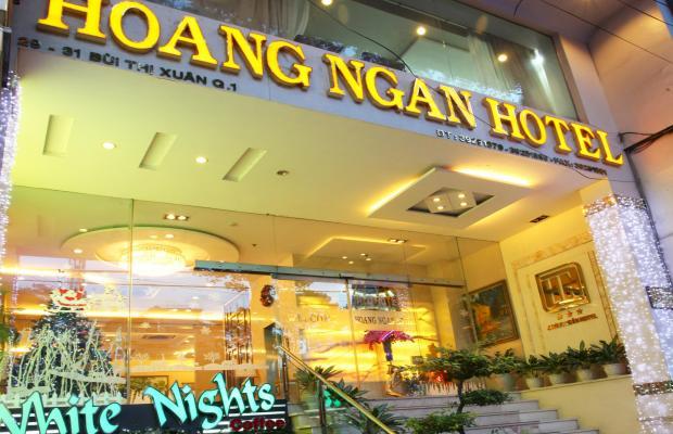 фото отеля Hoang Ngan (ex. Gia Linh) изображение №1