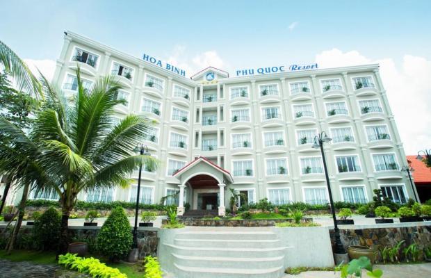 фотографии отеля Hoa Binh Phu Quoc Resort изображение №19