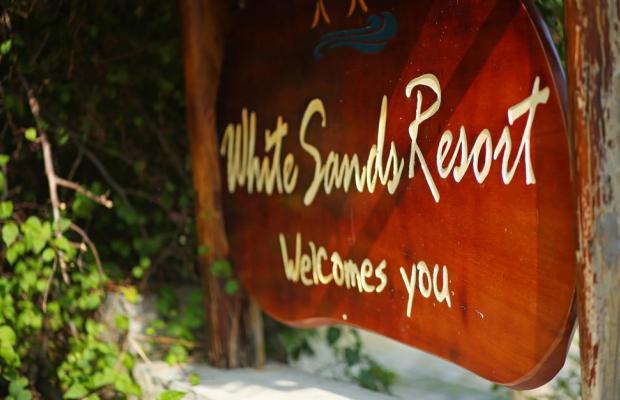 фото отеля White Sands Resort изображение №9