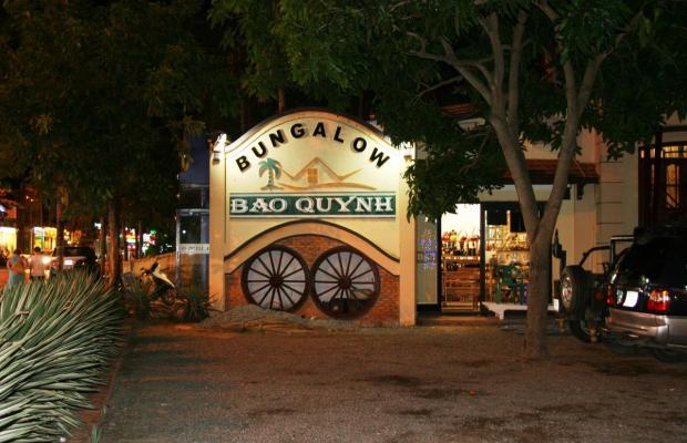 фото отеля Bao Quynh Bungalow изображение №33
