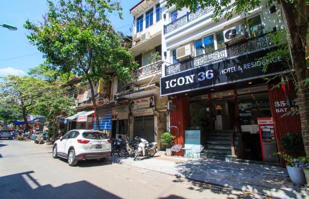 фото отеля  Icon 36 Hotel & Residence (ex. Dong Thanh) изображение №1