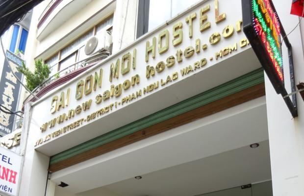 фото New Saigon Hostel изображение №2