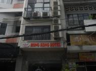 Hongkong Kaiteki, 1*