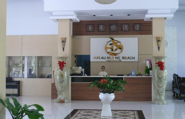 фотографии отеля Hai Au Mui Ne Beach Resort & Spa изображение №3