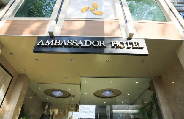 фото отеля Ambassador Saigon Hotel (ех. Family Inn Saigon) изображение №1
