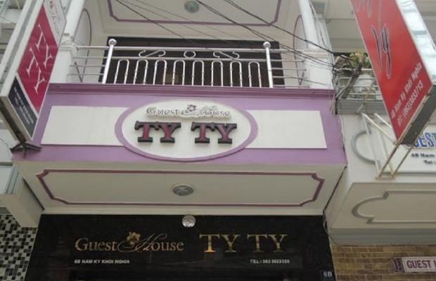 фото отеля Ty Ty Hotel изображение №1