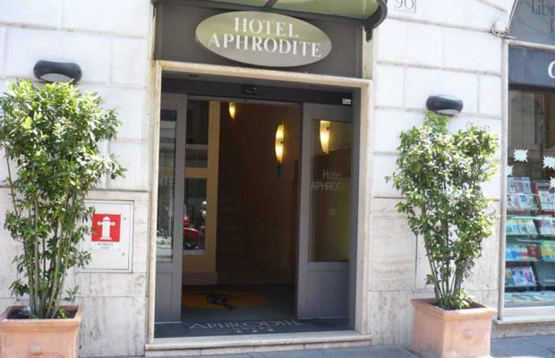 фото отеля Hotel Aphrodite изображение №1