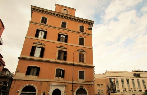 фото отеля Lirico изображение №1
