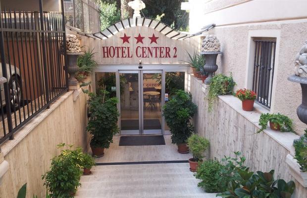 фото отеля Center 1&2 изображение №1