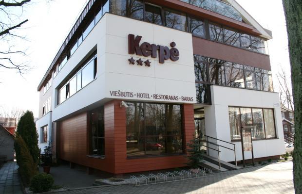 фото отеля Kerpe изображение №29