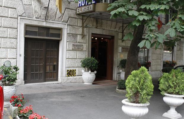 фотографии отеля Eliseo изображение №3