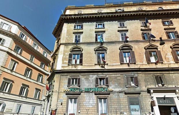 фото отеля Hotel Repubblica изображение №1