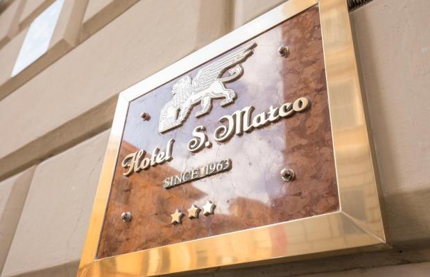 фото San Marco Hotel Rome изображение №14