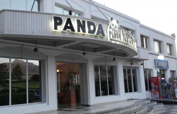 фотографии отеля Panda Resort изображение №15