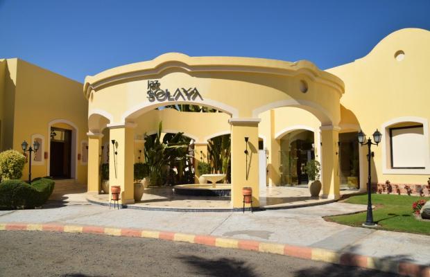 фото Jaz Solaya Resort (ex. Solymar Solaya Resort) изображение №26